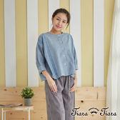 【Tiara Tiara】百貨同步 側邊緹花寬版半袖襯衫(藍/灰/駝) 預購