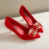 婚鞋女紅色高跟鞋細跟2020新款性感床上蝴蝶結新娘水鑽單鞋秀禾鞋 露露日記