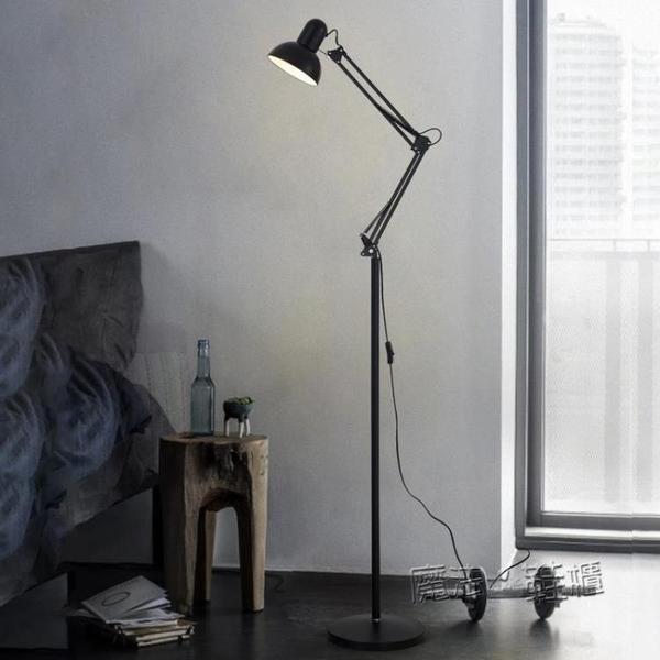 銳本 長臂摺疊落地燈 LED三檔調光美式客廳臥室護眼書房辦公臺燈 ATF 夏季新品