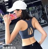 運動文胸-一體式美背運動內衣女大碼防震聚攏健身文胸跑步訓練瑜伽背心-奇幻樂園