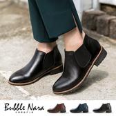 短靴 英倫西服切爾西靴。波波娜拉 Bubble Nara。一年四季都可穿,輕鬆套入便靴IB2002