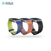 Fitbit Ionic 運動錶帶 防水 透氣 黑 藍 智慧手錶錶帶 群光公司貨