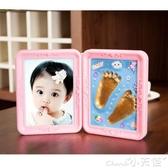 手足印泥相框【防塵罩】寶寶手足印手腳印手印泥嬰兒新生兒滿月百天周歲禮物lx 小天使