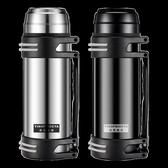 保溫杯男大容量保溫壺暖水瓶戶外便攜車載旅行水杯水壺1.2L【探索者】