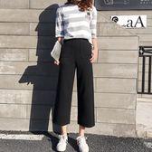 闊腿褲女春季2018新款韓版薄款七分褲