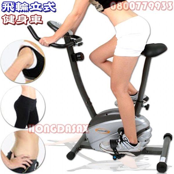 飛輪立式健身車(手臂/腰部/腿部)全方位【3期0利率】【本島免運】