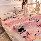 法蘭絨床單保潔墊珊瑚絨毯子毛毯法萊絨雙層夾棉加厚單人薄【淘嘟嘟】
