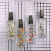 【多件優惠】 MISSHA 身體香氛噴霧 香水  120ml 木質花香 杏桃蜂蜜 黑莓香根草 橙花雪松