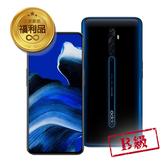 【福利品】OPPO RENO 2 (8G/256G) 深海夜光 原廠保固 贈犀牛盾保護殼
