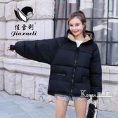 羽絨外套-冬季加厚棉服女學生棉衣女短款寬鬆韓加厚面包服棉襖 korea時尚記