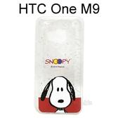 SNOOPY 史努比透明軟殼 [N04] HTC One M9 / S9【台灣正版授權】