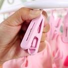 衣架多功能塑料折疊寶寶內衣多夾子襪架防風...