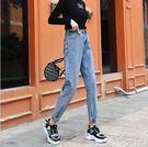 寬鬆蘿卜牛仔褲女秋季新款高腰哈倫顯瘦顯高百搭直筒老爹褲子