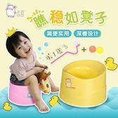 兒童坐便器 馬桶男便桶女簡易寶寶座便凳小孩尿盆嬰兒便盆 全館折上折下殺
