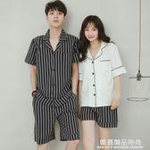 睡衣情侶女夏套裝 純棉短袖兩件套男士薄款韓版寬鬆 家居服男夏季