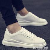 運動鞋男士休閒白鞋韓版潮流百搭板鞋學生運動潮鞋小白鞋子 快意購物網