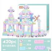 兒童大顆粒塑膠拼插積木寶寶益智拼裝3-6周歲1-2男孩女孩小孩玩具wy