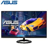 ASUS 華碩 VZ279HEG1R 27型IPS 不閃屏 低藍光 電競液晶螢幕