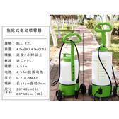 小型高壓智慧充電器澆花壺手拉電動噴霧器迷你農用打藥機噴水壺 igo 樂活生活館
