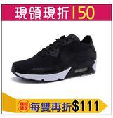 NIKE AIR MAX 90 ULTRA 2.0 FLYKNIT 男款慢跑鞋 NO.875943004