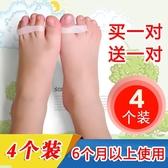 分趾器 嬰兒童腳趾頭矽膠拇指外翻矯正器寶寶重疊趾拇外翻分離器分趾內翻 現貨快出