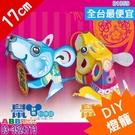 B1959★鼠鈔票_鼠年DIY燈籠_14x14x17cm#春節燈籠#冬瓜#長#圓#日式#寫字#有字#營業用#訂製#客製