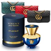 Versace Pour Homme Dylan Blue 狄倫女神女性淡香精 30ml + 韓國翻玩果凍包(顏色隨機)【5295我愛購物】