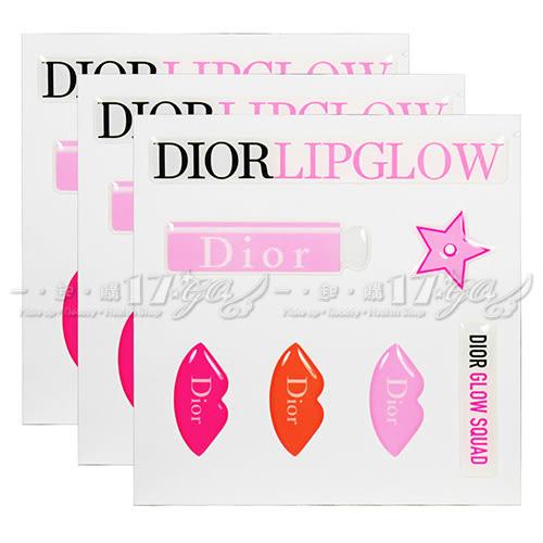 ☆17go☆ Dior 迪奧 LIPGLOW超癮誘粉漾潤唇膏立體貼紙*3