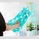 【吉米凱文】蝴蝶結擦手巾 多用條紋掛式 超柔珊瑚絨擦手毛巾 強吸水不掉毛(隨機) (E272)