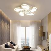 客廳燈具簡約現代大氣家用水晶吸頂燈北歐餐廳書房臥室燈 DFDF