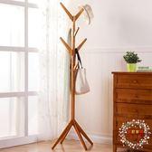 實木衣帽架落地簡約家用臥室掛衣架簡易客廳現代歐式衣服架子全館免運XW