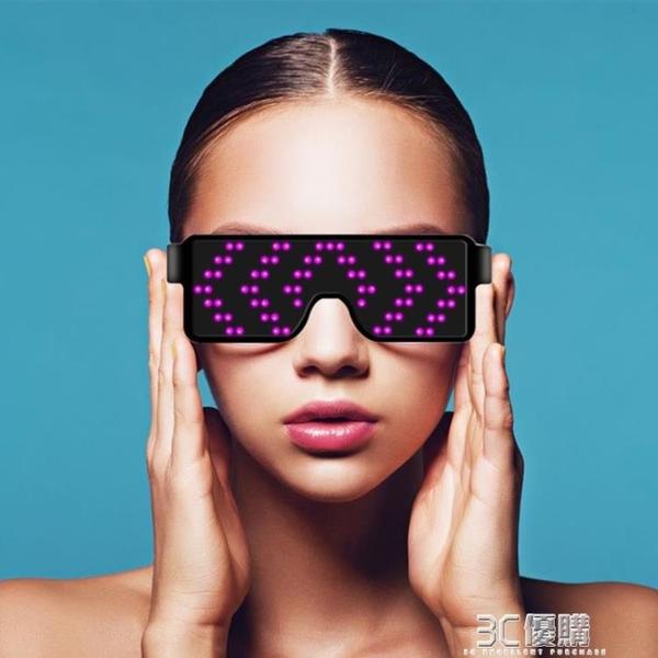 蹦迪裝備LED科幻未來發光眼鏡抖音網紅墨鏡酒吧夜店拍照神器道具 3C優購