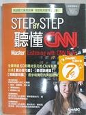 【書寶二手書T1/語言學習_JL3】Step by Step聽懂CNN_希伯崙編輯部