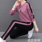 秋冬季運動套裝女2020年新款韓版寬鬆休閒時尚加厚衛衣三件套裝 小艾新品