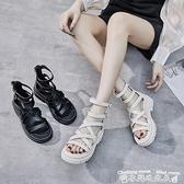 羅馬涼鞋平底中跟氣質涼鞋女2021夏季新款小眾松糕百搭厚底仙女法式羅馬鞋 迷你屋 618狂歡