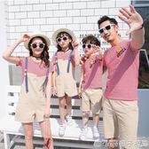 親子裝夏裝2018新款潮一家三口全家裝母女裝裙子母子T恤春裝套裝 橙子精品
