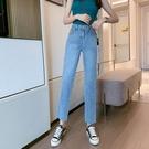 清倉特惠# 高腰泫雅風牛仔褲女寬松夏季薄款年新款拖地闊腿垂感直筒褲子