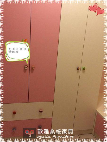 【歐雅系統家具】系統家具 系統收納櫃 小孩房設計