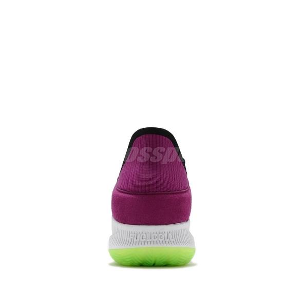 【六折特賣】New Balance 籃球鞋 OMN1S Ester Pack 紫 綠 男鞋 低筒 NB 紐巴倫【ACS】 BBOMNLFC2E