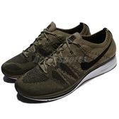 Nike Flyknit Trainer Light Olive 綠 軍綠 黑 白底 飛線編織 慢跑鞋 男鞋 運動鞋【PUMP306】 AH8396-200