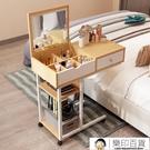 移動化妝桌 可移動梳妝台ins風女臥室現...