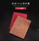 IPAD 9.7吋平板保護殼 蘋果IPad Air3 個性簡約保護套 IPad10.2吋平板保護套 蘋果IPAD Pro 10.5吋保護殼