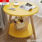 茶幾簡約現代小戶型客廳沙發邊幾家用小型創意桌子臥室床頭小圓桌 NMS生活樂事館