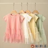 兒童公主裙純棉短袖連身裙 女童圓領素色紗裙中小童【淘夢屋】
