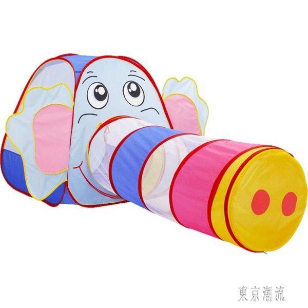 兒童帳篷游戲屋家用嬰兒房小帳篷室內男孩女孩寶寶隧道玩具爬行筒 zh1910『東京潮流』