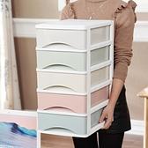 桌面收納盒櫃辦公家用抽屜式儲物盒【奇趣小屋】