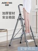 伸縮梯丨奧鵬鋁合金梯子家用折疊人字梯加厚室內多功能樓梯三步爬