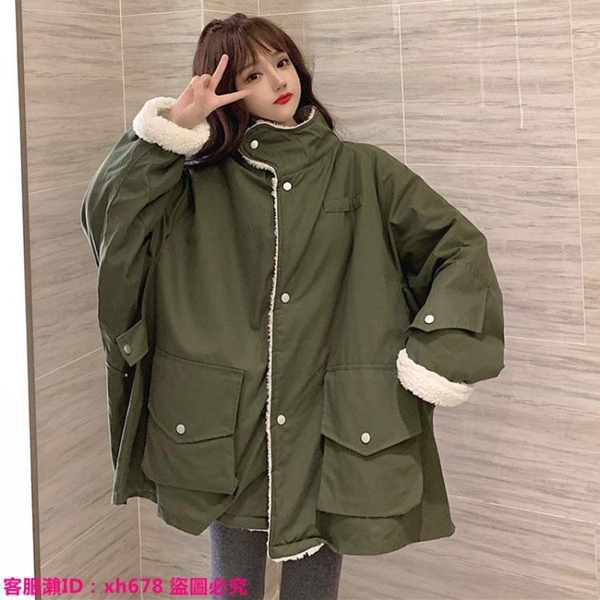 特惠外套 冬季2021新款韓版中長款寬松大衣羊羔絨拼接夾棉軍綠色外套棉服女