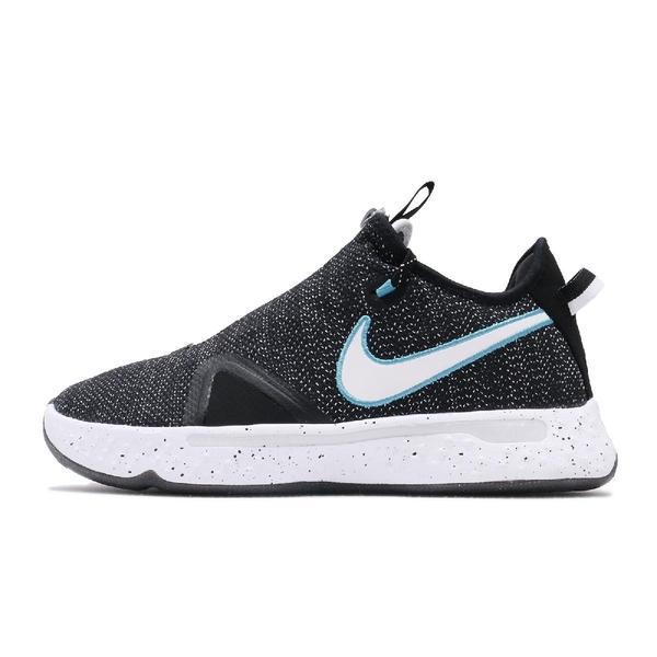 Nike 籃球鞋 PG 4 EP 黑 藍 男鞋 Paul George 保羅 喬治 拉鍊設計【ACS】 CD5082-004