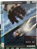 挖寶二手片-X20-092-正版VCD*動畫【攻殼機動隊(11)】-日語發音